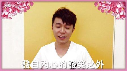 旺福親友團「青峰」推薦「旺得福」專輯!