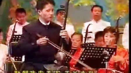 豫剧伴奏(2)