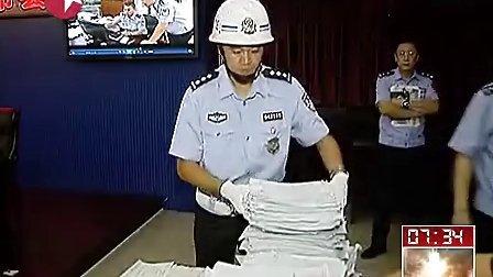 """北京警方:破获一""""侵害公民个人信息""""犯罪团伙 300多人"""