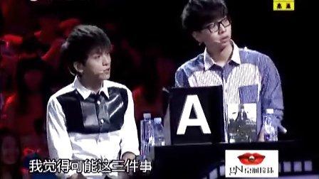 20130809深圳卫视《年代秀》陈光标为村民做的第一件好事是什么?