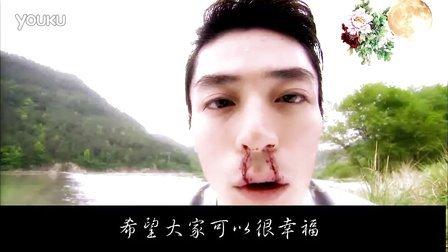 【霍吧独家】华哥2013七夕佳节送祝福