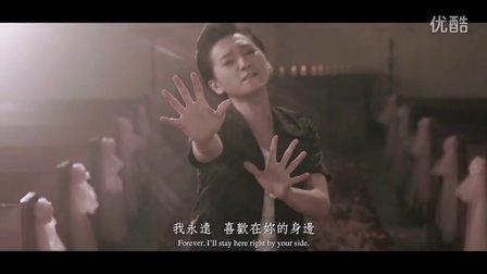 :::首播:::旺福Won Fu [愛你一兆年 Love One Trillion Years] M