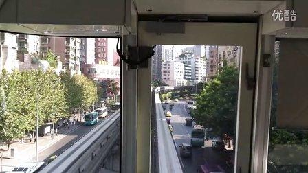 重庆单轨交通系统