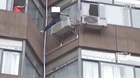 女子跳楼瞬间被消防员夺窗而出抱住