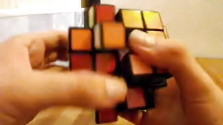 Trio Cube Extreme