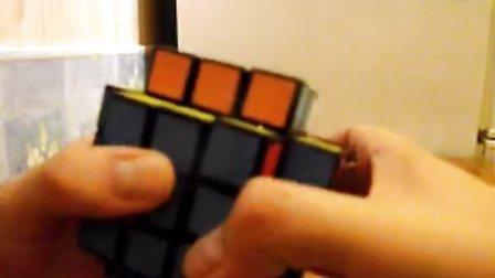 Cross Cube Extreme