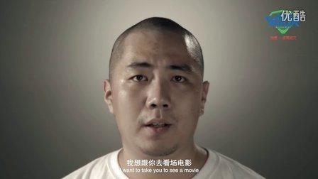 新阳光慈善基金会白血病公益短片2013