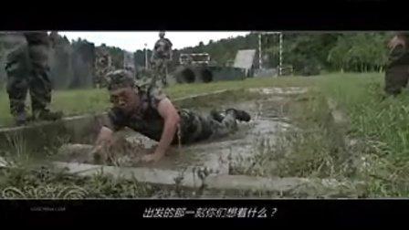 广州拓展培训公司案例:保瑞药业精英拓展培训训练营