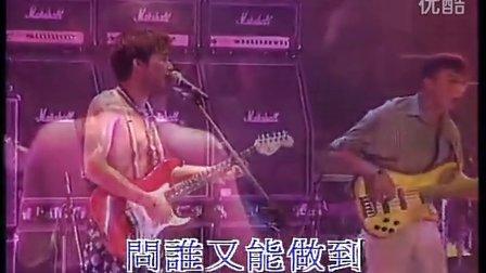 光辉岁月  粤语版《包立君翻唱》我只是业余爱好    唱得不好  请多见谅