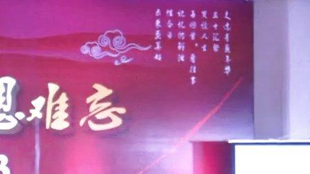 2013年8月17日福州八中83届同学毕业30周年联谊会