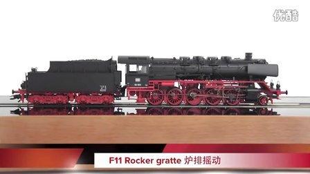 Trix 22780 DB BR50 1013 (2012年新品)
