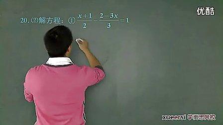 (2)综合测试卷讲解例19-例20