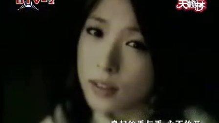 宝儿Everlasting精美MV