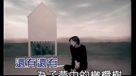 孙燕姿〈橄榄树〉