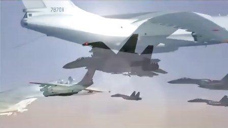 中国 空军 游戏()