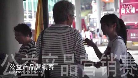 郑州大学2013暑期香港实习点滴记录