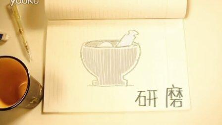 22届永和豆浆品牌形象广告设计铜犊奖 永和豆浆笔记篇