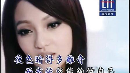 张韶涵—第五季