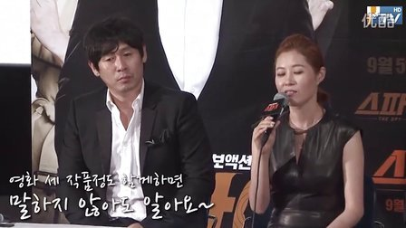 [UPTV] 영화 '스파이' 언론시사회 현장 설경구, 문소리