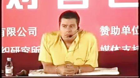 世界顶级激励大师 约翰库提斯别对自己 不可能 青岛演讲视频别对自己说不可能(二).rm
