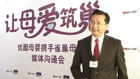 专访雀巢大中华区高级副总裁邱肇祥