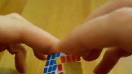 grigorusha Revelation Cube - 20mm (Micro 4x4x4)