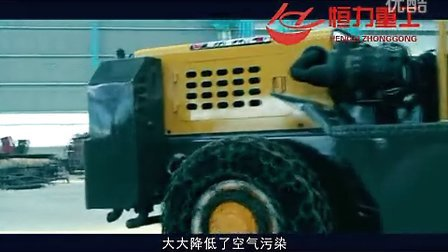 恒力矿用装载机官方视频