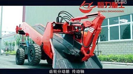 恒力轮胎式扒渣机官方视频