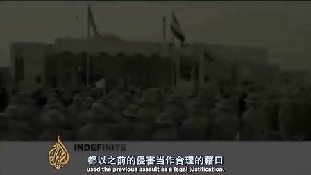 俺-地球有限公司老总:帝皇的钱权传承 Owned
