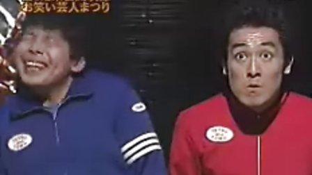 日本让人笑掉大牙的搞怪表情