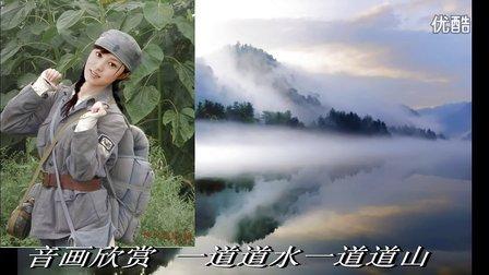 音画欣赏  一道道水一道道山   国儒编辑制作