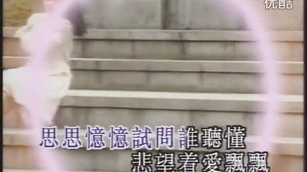 王杰-情情爱爱(KTV版)