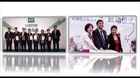 Philips China Sustainability_6'