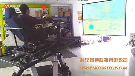 武汉穆特科技六自由度平台、运动仿真平台上的极品飞车体验