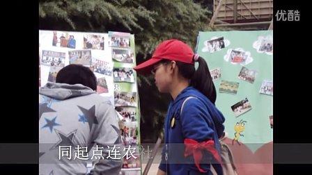 阜师院信工学院社团联合会宣传视频7