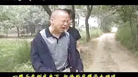 民间小调《刘二愣离婚》-01