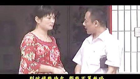 民间小调《刘二愣离婚》-02