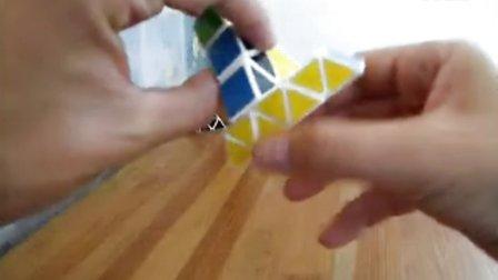 Master Slim Pyraminx