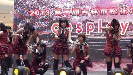2013第二届吉林市松花江动漫文化节JLS48