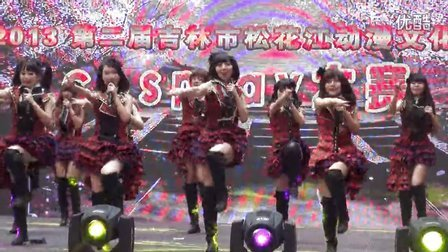 2013第二届吉林市松花江动漫文化节JLS48-2