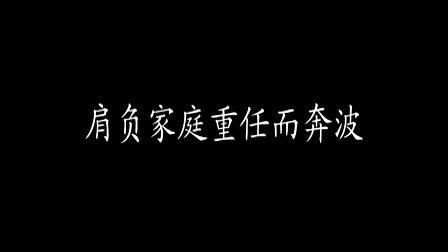 标哥祝福李敏大婚
