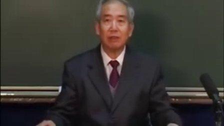 黄帝内经51