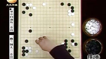 围棋摆谱1
