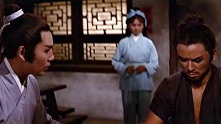 【邵氏】断肠剑 1967