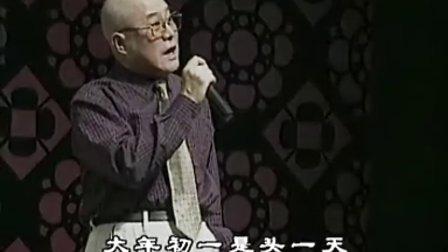 晋剧名家名段之大实话(姬荣生)