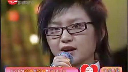 周笔畅060122闪电爱心演唱会by东方卫视