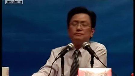 浙江大学郑强演讲