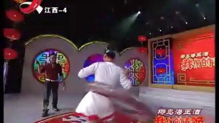 《我们的春晚》复赛第一场 达人突围战开始③