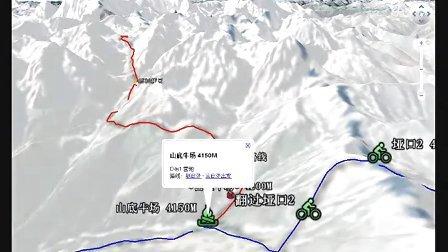 原创:亚丁山地自行车骑行大转山的计划
