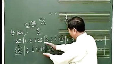 宋大叔讲乐谱54